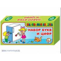 Набор цифр и букв рус. алфавита (Н=2,5см, 79шт) 846 /20/
