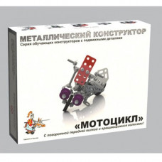 Констр-р металл Мотоцикл 02027 /18/