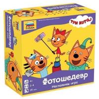 Игра три кота.Фотошедевр 8768