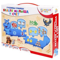Игра Гусеницы-умницы Неделя малыша и счет ИН-4955 BRIGHT KIDS