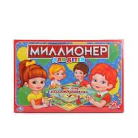 Игра Умка Миллионер для детей Экономическая 224482