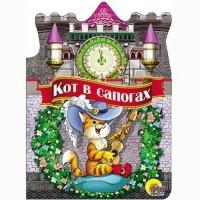 Книга Вырубка большая 978-5-378-22521-7 Кот в сапогах
