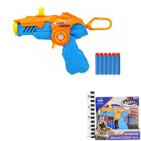 Пистолет 624СХ с мягкими пулями на карт.