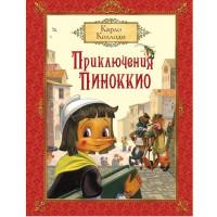 Книга 978-5-353-08087-9 К.Коллоди  Приключения Пиноккио
