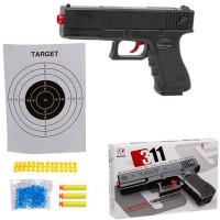 Пистолет пневм. 181038 пластиковые и гелевые пули