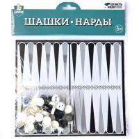 Шашки-Нарды 04025