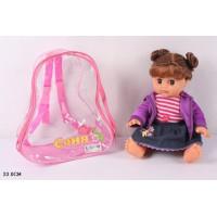 Кукла 5300 Алина в рюкзаке