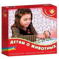 Электровикторина Детям о животных 2153