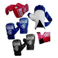 Боксерские перчатки 51536
