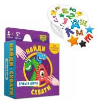 Игра карточная. Буквы и цифры. 57 карточек. 4607177457239