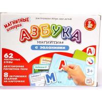 Игра Азбука магнитная с заданиями 04020