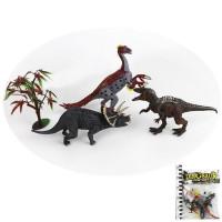 Набор динозавров 532-3RN с подвижными суставами, в пак.
