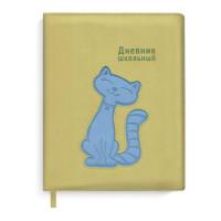 Дневник д/1-11 кл. Голубой кот 48559 иск.кожа