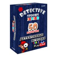 Наст. игра Детективные истории:Юниор R-404
