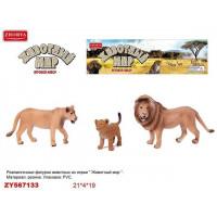 Набор животных 093A-16ZYK Львы в пак.