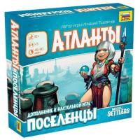 Игра Поселенцы. Атланты 8963