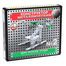 Констр-р металл №2 02078