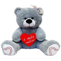 Медведь Софи 70 см серый МСИ-70ср