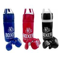 Боксерский набор № 2 40 см 18516