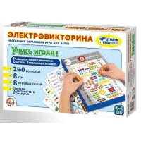 Игра Электровикторина Учись играя 02843