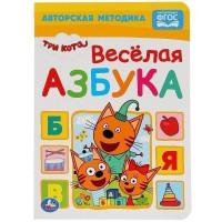 Книга Умка 9785506029977 Веселая азбука.Три кота А5