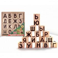 Дер. Кубики 16шт Азбука А2154