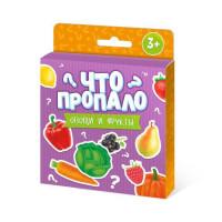 Развивающие карточки 51690 Что пропало?Овощи и фрукты