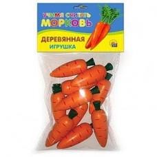 Дер. Счетный материал Морковь ИД-5923