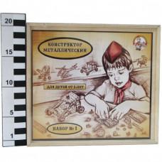 Констр-р металл №1 980 в дерев. упак.