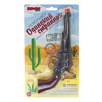 Пистолет Одинокий странник 8-мизарядный, пистоны MAR1107-012