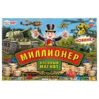 Игра Миллионер Военный магнат 4690590227978