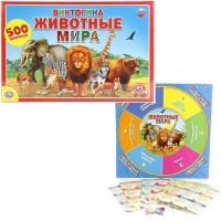 Игра Умка 4690590111864 Викторина 500 Вопросов Животные мира