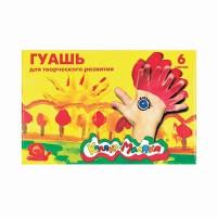 Гуашь 6 цв. Каляка-маляка ГКМ06/35
