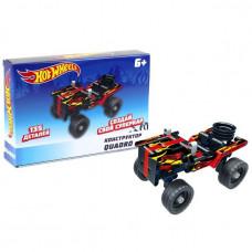 Констр-р 1toy Т15399 Hot Wheels Quadro 135 дет.