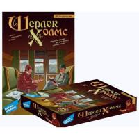 Игра Шерлок Холмс 1405H