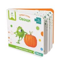 Книга-игрушка Первые слова.Disney Овощи 93505 STEP Puzzle /72/