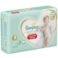 Подгузники трусики PAMPERS Premium Care Pants Maxi 9-15 кг.