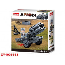 Констр-р 38-0680A  в кор.