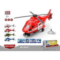 Вертолет инерц. 9715B в кор.