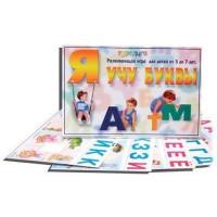 Игра Я учу буквы С106