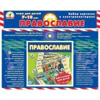 Набор карточек для Электровикторины Православие 1060