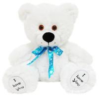Медведь Самсон 70 см белый МСН-70б