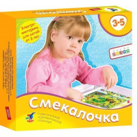 Электровикторина Смекалочка 1031