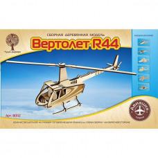 Дер. констр-р Вертолет R44 80112