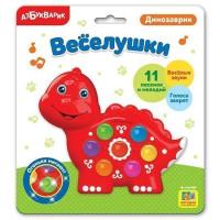 Игрушка музыкальная Веселушки Динозаврик 4680019282640