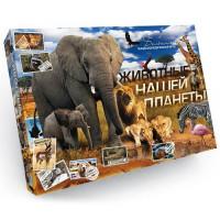 Игра Животные нашей планеты 224 карт. большая /АльянсТрест/