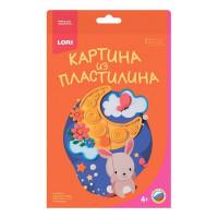 """Набор ДТ Картина из пластилина """"Зайка на луне"""" Пз/Пл-010 Lori"""