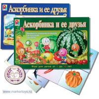 Игра Аскорбинка и ее друзья -1