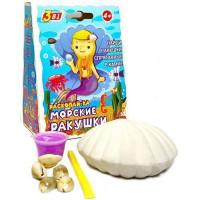 ВОВлизун набор Раскопайка Морские ракушки