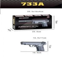 Пистолет пневм. 181033